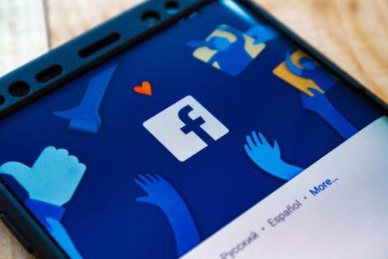 Jaaromzet Facebook naar 70 miljard dollar